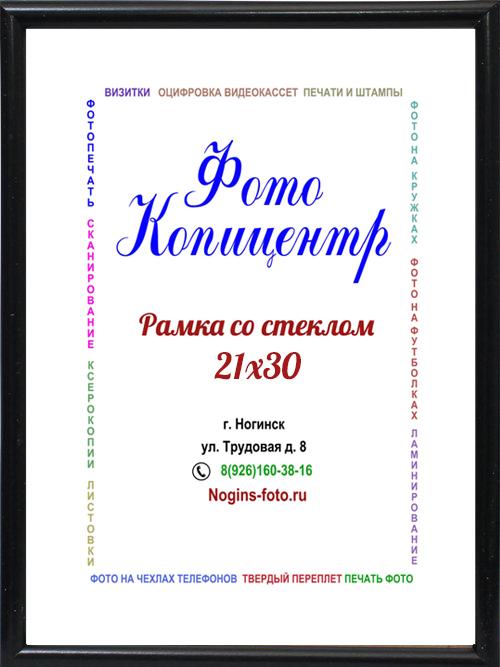 mjyrftjjhg - Фоторамка №1