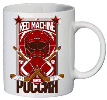 tyfty 350x328 - Кружка белая ( RED MACHINE )