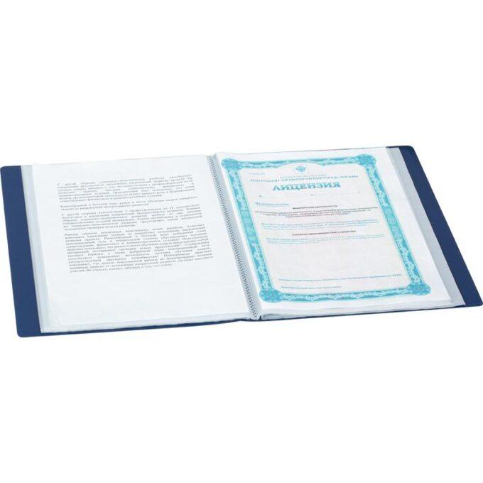 10590735564830 680x680 - Папка файловая на 60 файлов Attache A4 35 мм синяя (толщина обложки 0.6 мм)