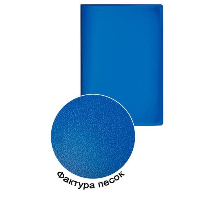 10724999135262 680x680 - Папка с зажимом Attache A4 0.35 мм синяя (до 120 листов)