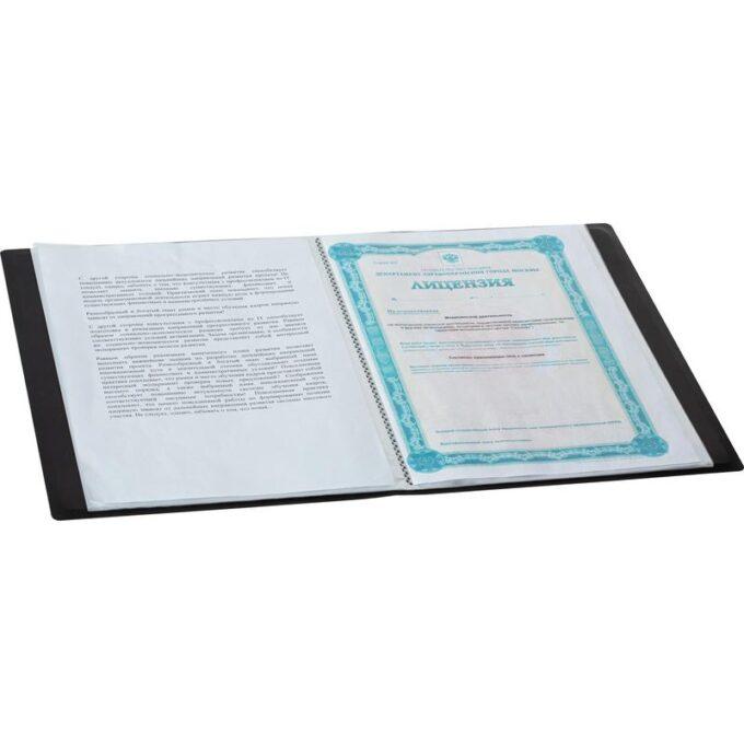 10787594502174 680x680 - Папка файловая на 40 файлов Attache A4 25 мм черная (толщина обложки 0.4 мм)