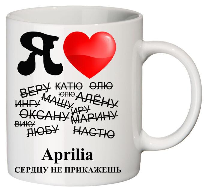 62 5 680x636 - Кружка белая - Я люблю Aprilia